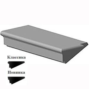 Ступень бетонная полнотелая